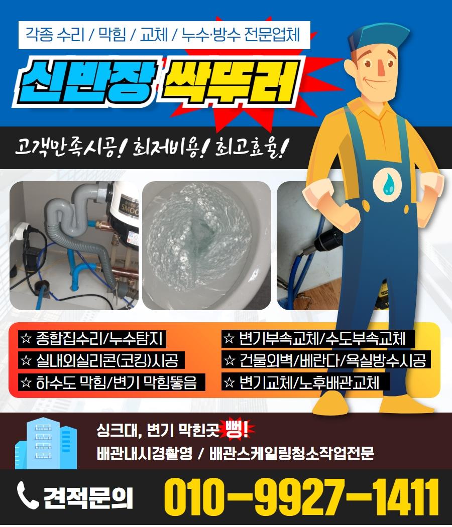 KakaoTalk_20210802_154212218.jpg